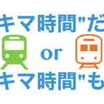 緑とオレンジの電車の正面アイコン