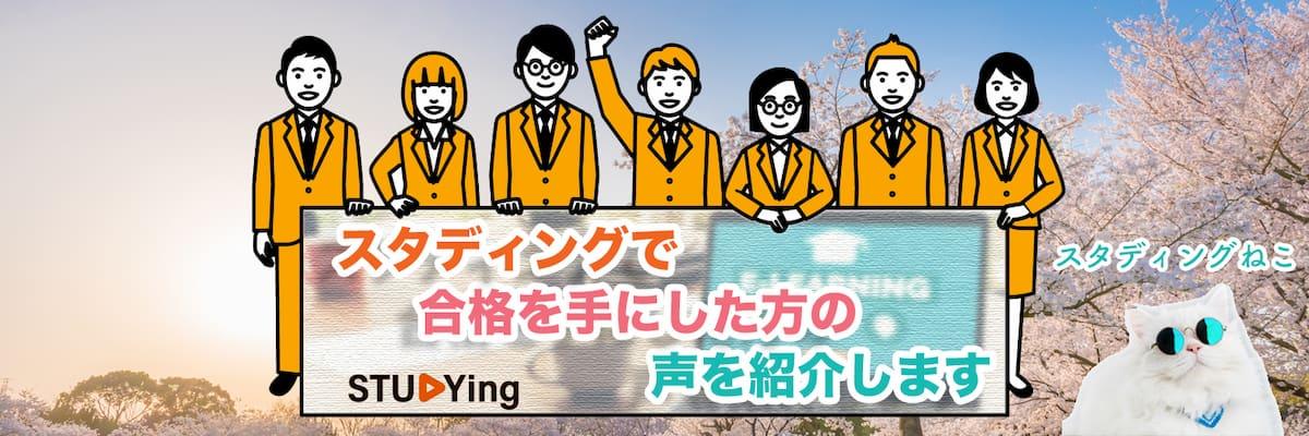 オレンジスーツを着けた男女6人のイラストと桜の背景