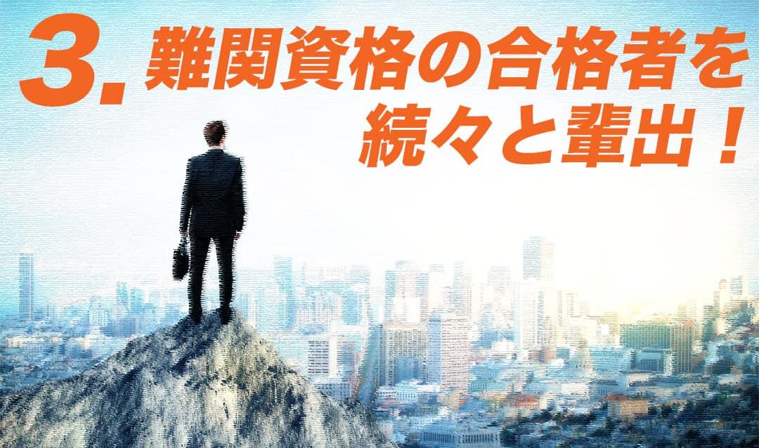 山の頂から街を眺めるスーツ姿の男性
