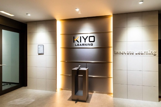 KIYOラーニング株式会社新オフィス入り口