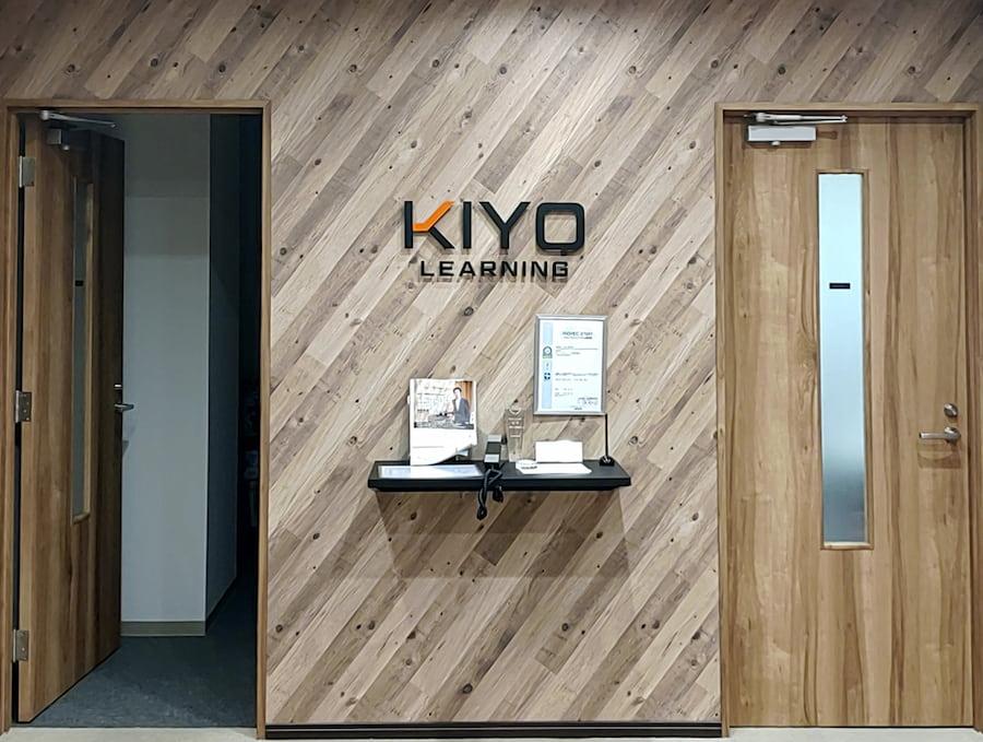 KIYOラーニング株式会社旧オフィス入り口