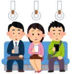 男女3人が電車の座席に座ってスマホを操作するイラスト